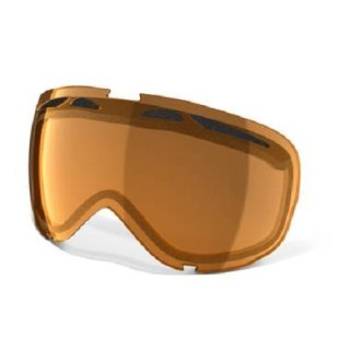 Oakley Elevate Lens
